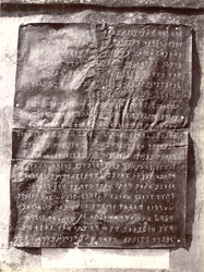 Paper impression of inscription, Edicts V-VII, Asokan Edict Pillar, Lauriya Nandangarh, Champaran District